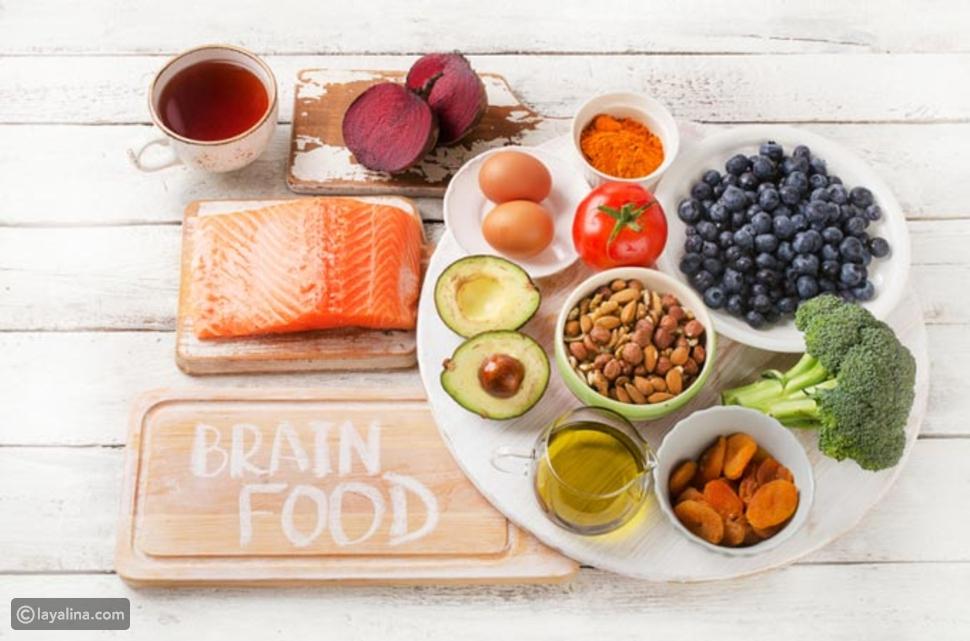 أطعمة لتقوية الذاكرة