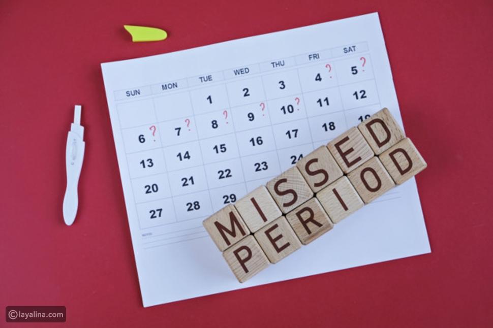 اختبار الحمل قبل موعد الدورة الشهرية