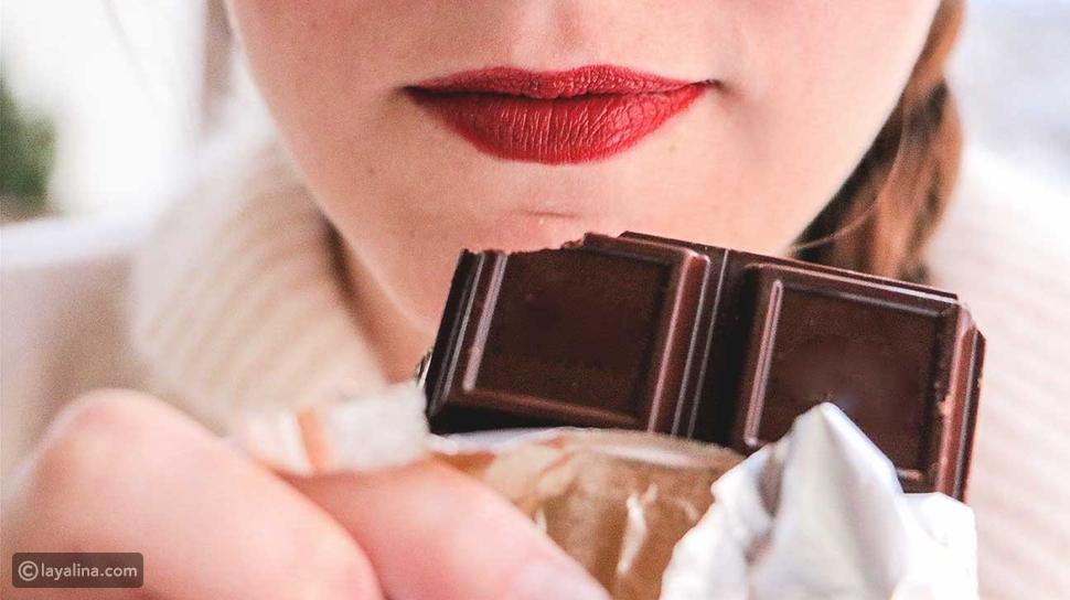 تساعد الشوكولاتة على فقدان الوزن