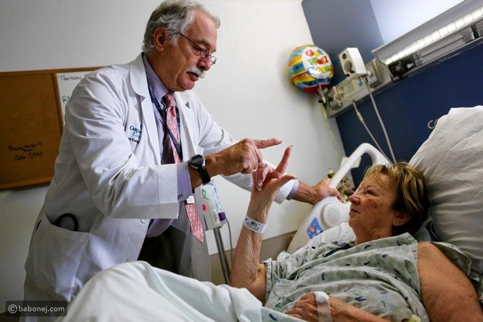 علاج التهاب السحايا في المستشفى